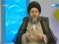 مطارحات في العقيدة | التوحيد في القرآن وأحاديث أهل البيت Arabic
