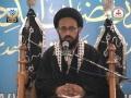 19 Ramazan 1434 - Ali (as) Aur Tarbiat - Majlis 1/3 - Moulana Sadiq Raza Taqvi - Urdu