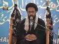 20 Ramazan 1434 - Ali (as) Aur Tarbiat - Majlis 2/3 - Moulana Sadiq Raza Taqvi - Urdu