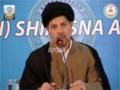 Seminar - Shaheed Mutaheri - Ilmi Aur Syasi Zindagi Pay Ek Nazar - Moulana Baqar Zaidi - Urdu