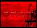 Movie - Mardane Angelos (11a of 11) - Persian