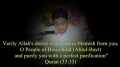 Hadith Al Kisa With Arabic text & English Subtitles