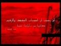 Movie - Mardane Angelos (9a of 11) - Persian