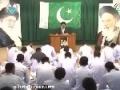 14 August 2013 نظریاتی ریاست کے تقاضے - Ustad Syed Jawad Naqavi - Urdu
