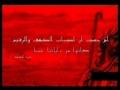 Movie - Mardane Angelos (7a of 11) - Persian