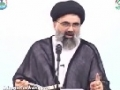 [27] نظام حکومت الٰہی در قرآن Ustad Syed Jawad Naqavi - Urdu