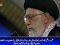 صحیفہ نور   Imam ka Inqalab tarikh main bay nazir hay - Rehbar Khamenei - Farsi sub Urdu
