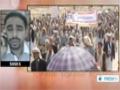 [18 August 2013] Demonstrators condemn US assassination strikes in Yemen - English