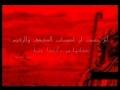 Movie - Mardane Angelos (4a of 11) - Persian