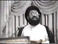 خدا کے لئے وحدت کی طرف آو اپنے اپر رحم کرو .شہید قائد - Urdu