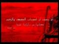 Movie - Mardane Angelos (3a of 11) - Persian