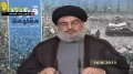[16 August 2013] لأهالي الضاحية وشعب المقاومة الصامدين - Arabic