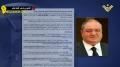 وزير فايز يكشف عن أسماء لها علاقة بأعمال ارهابية - Arabic