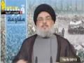 [16 August 2013] Sayed Nasrollah | فصل الخطاب - كلمة للتكفيريين في سوريا - Arabic