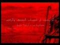Movie - Mardane Angelos (2a of 11) - Persian