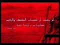 Movie - Mardane Angelos (1a of 11) - Persian