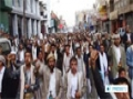 [20 August 2013] Houthi Movement in Yemen begins campaign to counter US drone attacks - English