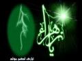 Poetry on Birth of Sayeda Zahra 1427 AH - Shaikh Ahmed Al-Dur Al-Aamili - Arabic