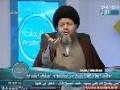 مطارحات في العقيدة | موقف أعلام أهل السنة من التجسيم - Arabic