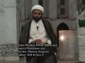 Jehad-e-Ameerul Momeneen (as) - 9 | Agha Jaun | 28 Ramadhan 1434 (Mahuva Gujarat) - Urdu