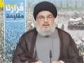 المقاومة اليوم أقوى من أي زمن مضى رغم ما يحصل في المنطقة - Arabic
