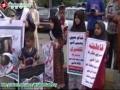 [16 August 2013] احتجاجی مظاہرہ انہدام جنت البقیع - Khwahar Zehra Najafi - Urdu