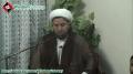 [Majlis e Shahdat Imam Ali (A.S)] H.I Ejaz Bahishti - 18 Ramadhan 1434 - Urdu
