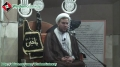 [Majlis e Shahdat Imam Ali (A.S)] H.I Ejaz Bahishti - 20 Ramadhan 1434 - Urdu