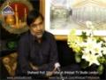 [1] Shaheed Prof. Sibte Jafar Zaidi on Ahlebait TV Networks - London - Urdu