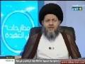 مطارحات في العقيدة | ابن تيمية وأهل السنة من الصفات – 2- Arabic