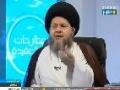 مطارحات في العقيدة | ابن تيمية وأهل السنة من الصفات – 3- Arabic