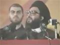 النشید الرسمی لحزب اللہ Nasheed  of  Hizbullah - Arabic