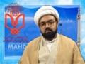 [Dars 2] Marifate imam Zamana (ATFS) - معرفت امام زمانہ - H.I Ali Asghar Saifi - Urdu