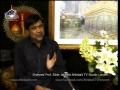 [2] Shaheed Prof. Sibte Jafar Zaidi on Ahlebait TV Networks - London - Urdu
