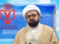 [Dars 4] Marifate imam Zamana (ATFS) - معرفت امام زمانہ - H.I Ali Asghar Saifi - Urdu