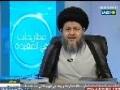 مطارحات في العقيدة | حاجة الأمة الى المرجعية الدينية - Arabic