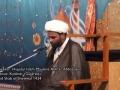 Agha Jaun | 09 August 2013 (Kodinar Gujarat) - Eid-ul-Fitr - Urdu