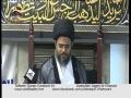 [06][Ramazan 1434] - Tafseer e Quran - Allama Aqeel Al Gharvi - Urdu