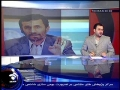 Rome plot to kill Ahmadinejad english