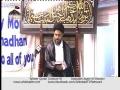 [09][Ramazan 1434] - Tafseer e Quran - Allama Aqeel Al Gharvi - Urdu