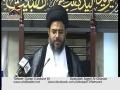 [08][Ramazan 1434] - Tafseer e Quran - Allama Aqeel Al Gharvi - Urdu