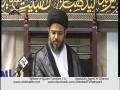 [11][Ramazan 1434] - Tafseer e Quran - Allama Aqeel Al Gharvi - Urdu