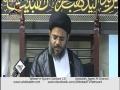 [12][Ramazan 1434] - Tafseer e Quran - Allama Aqeel Al Gharvi - Urdu