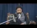 Wasiyat-e-Imam Ali (a) - 22nd Shwwal 1434 A.H - Moulana Taqi Agha - Urdu
