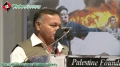 [22 July 2013] International Palestine solidarity conference - Speech Mr Mehfooz Yar Khan - Urdu