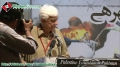[22 July 2013] International Palestine solidarity conference - Speech Mr Taaj Haider - Urdu