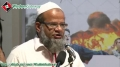 [22 July 2013] International Palestine solidarity conference - Speech Dr Merajul Huda Siddiqui - Jamate Islami - Urdu