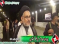 [Interview]  ایفائے عہد شہدائ - H.I Hasan Zafar Naqvi - Urdu