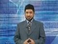 [01] Advance Financial Accounting – Mian Ahmad Farhan – English And Urdu