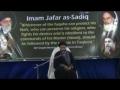 Ulama ki Zimmerdariyaan - 24th Shawwal 1434 A.H - Moulana Syed Taqi Raza Abedi - Urdu